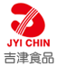 吉津食品有限公司 JYI CHIN Foods Company Ltd.